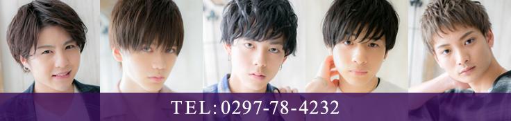 カットサロンADAM取手店電話番号