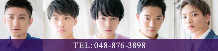 ハンサムClassic東浦和店電話番号