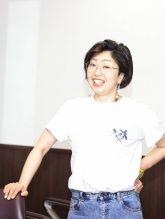 奥平 優子