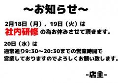 3860EA47-3353-4BAA-B8AE-64A569400ACD