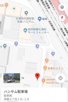 専用駐車場と有料駐車場の場所。