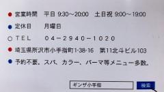 D1E05B7D-3FFA-49EF-B9B6-49FD00613738