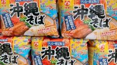 沖縄そば人気急上昇