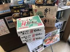 北海道ラーメンまだ在庫あります!