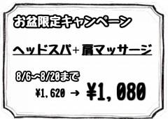 4723957F-3D7C-43EF-BE19-7378E13BA4B2
