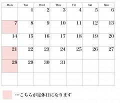 10月の「営業日」について
