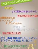 A3E01A8F-2CA1-45AE-BF0D-31542AB51D9A