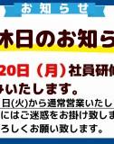 F7062B6C-010F-4FAE-B886-FD9FE881DB3A