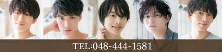 〜薄毛の原因〜