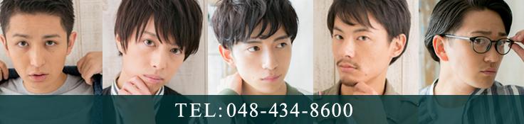 理容ハンサム戸田公園西口店電話番号