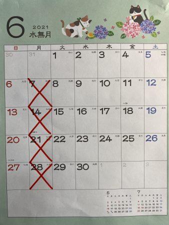6月 スタッフのお休み